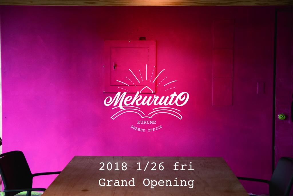 Mekurutoのグランドオープン
