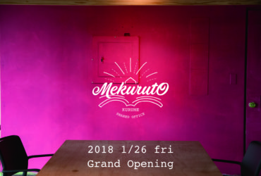 グランドオープン!(1月26日)