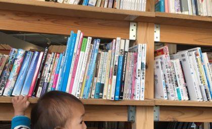 【6/12】読みたい本をひたすら読む会@mekuruto